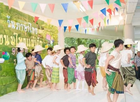 Thai Day 2